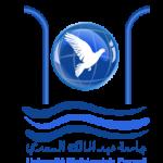 Abdelmalek Essaadi University